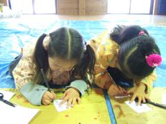 2010_01262009福井mado0611
