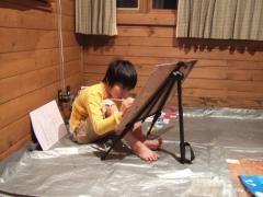 2010_01262009福井mado0558